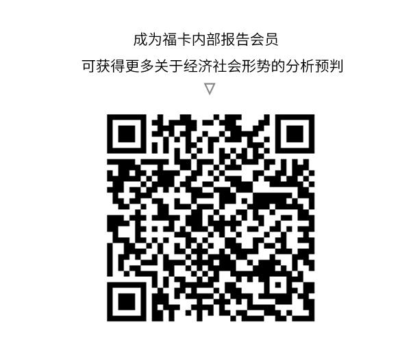 微信图片_20200525085959.png